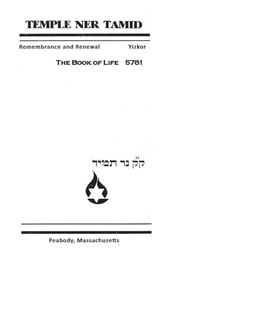 TNT5781 Yizkor Book Cover