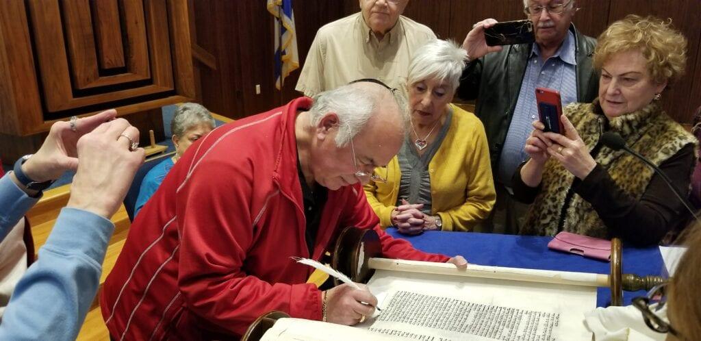 Torah Tzee-Vah Lanu Moshe