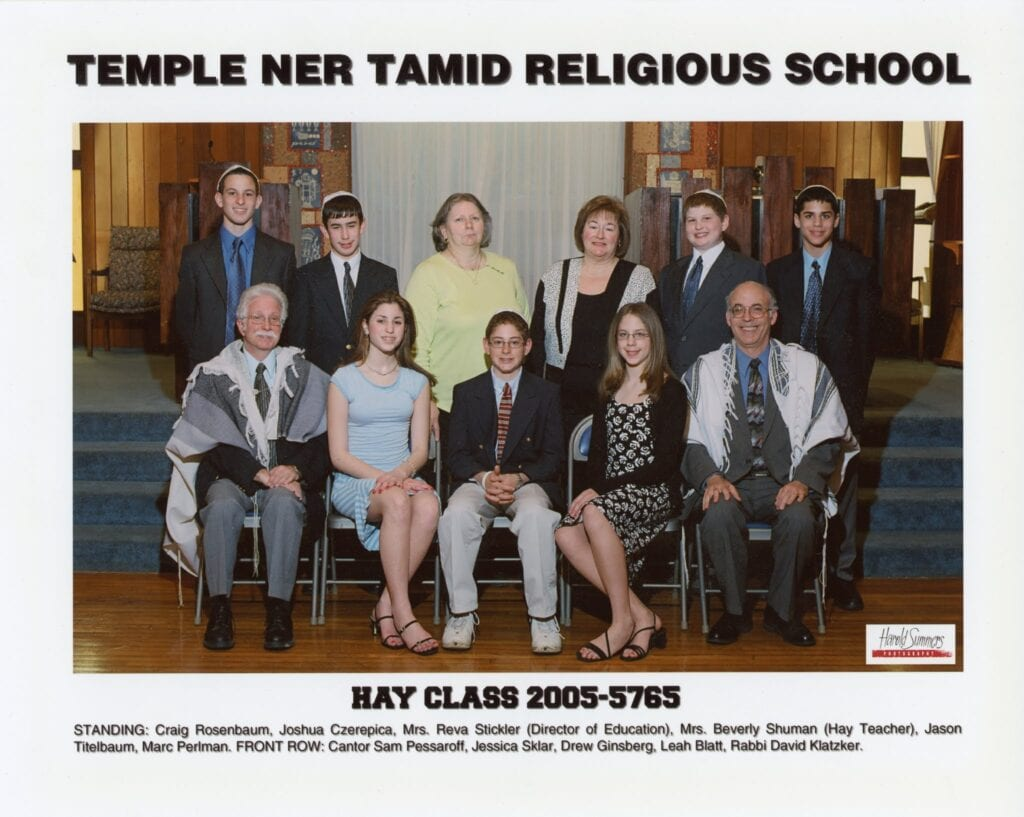 Temple Ner Tamid of the North Shore