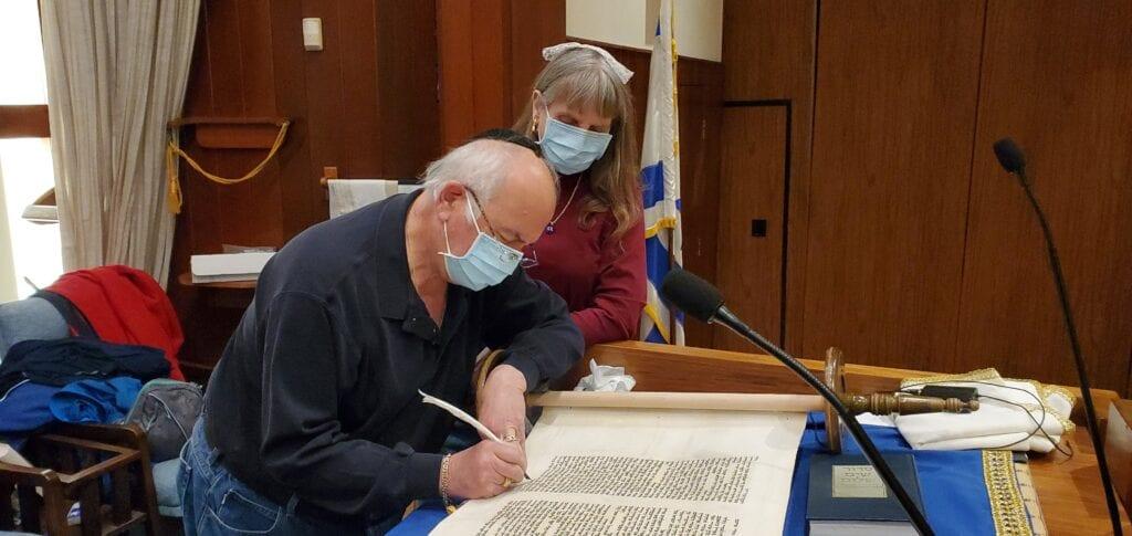 Torah Tzee-Vah Lanu Moshe x 2 The Main Torah is now complete as of April 2021