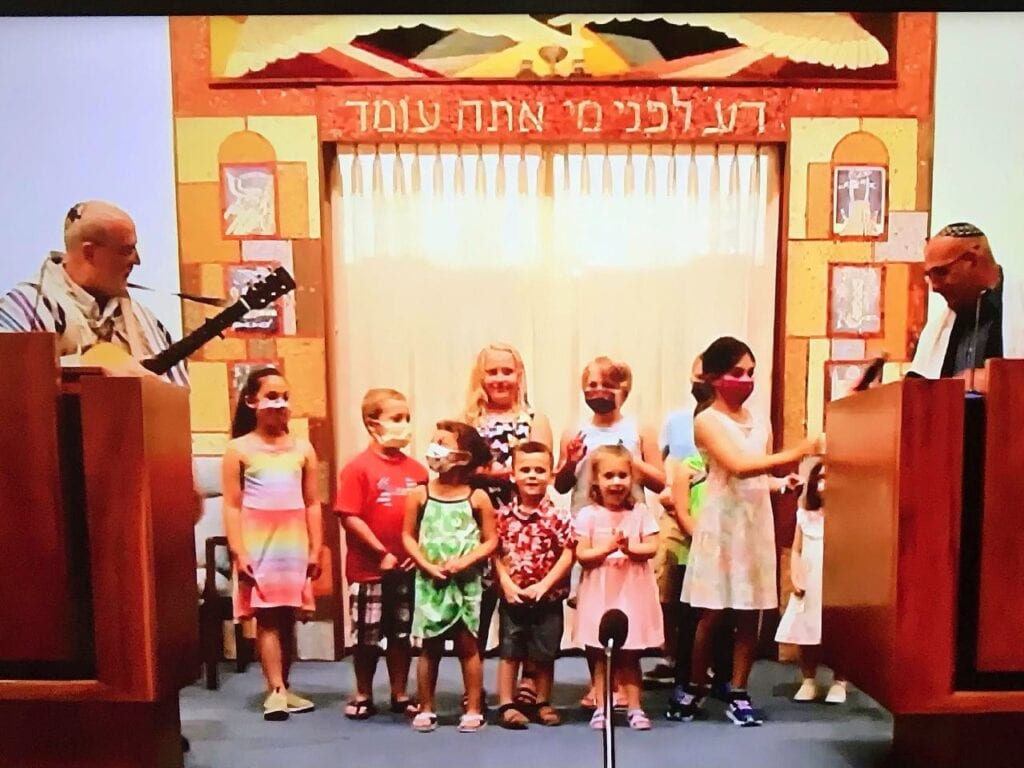 Kabbalat Shabbat 7 16 21